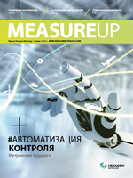 The latest issue of the magazine MeasureUP