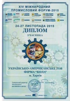 «International Industrial Forum»